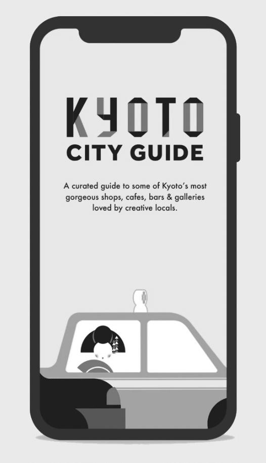 kyotoguide